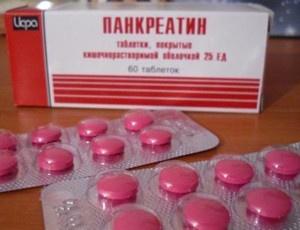 Зачем пить панкреатин