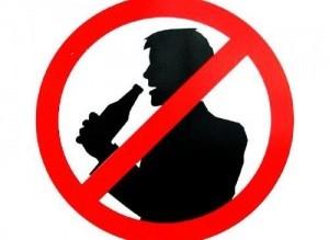 Можно пить алкоголь если пьешь ферменты