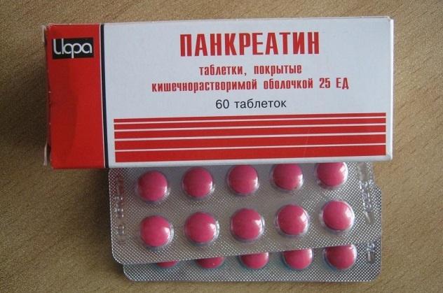 Как выглядят панкреатин таблетки
